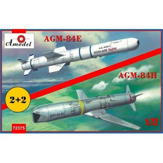 AGM-84E and AGM-84H on trolleys